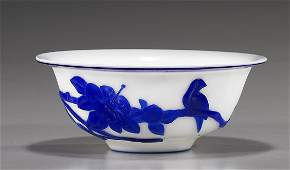 33: Chinese Carved Overlay Glass Bowl