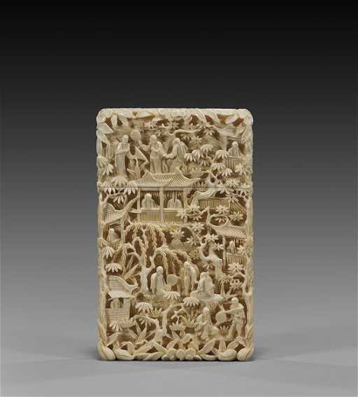 bd8ac9ebcec511 85  ANTIQUE CHINESE IVORY CARD CASE