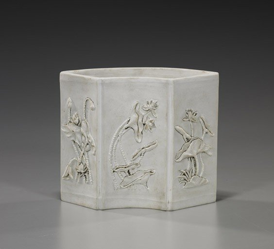75: Chinese Biscuit Porcelain Brushpot
