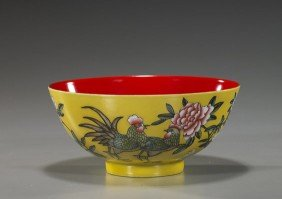 Chinese Qianlong-Style Porcelain Bowl