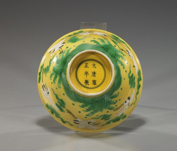 85: Chinese Yellow Ground Porcelain Bowl