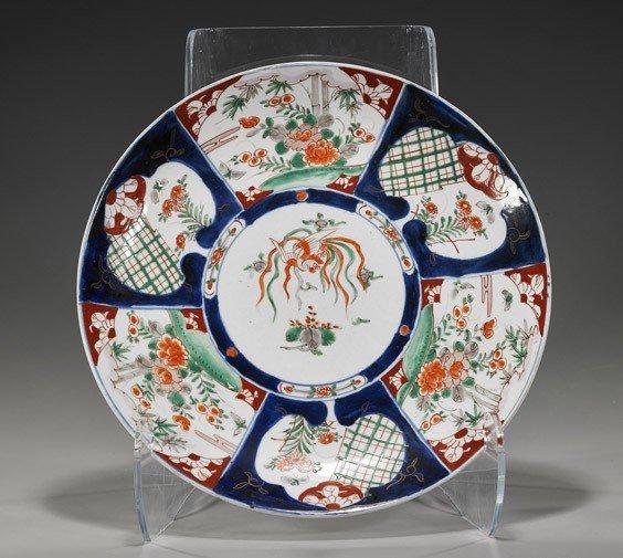 89: Antique Japanese Imari Porcelain Dish