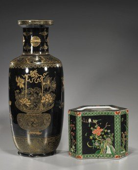 Two Chinese Black-Ground Porcelains