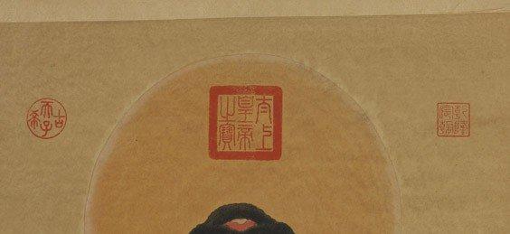563: Chinese Paper Scroll: Colorful Buddha - 2