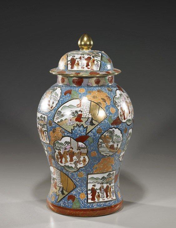 16: Large Kutani-Style Porcelain Jar & Cover