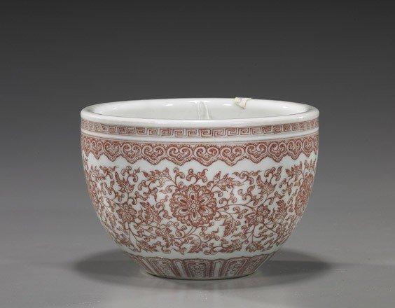 20: Chinese Miniature Porcelain Jardinière
