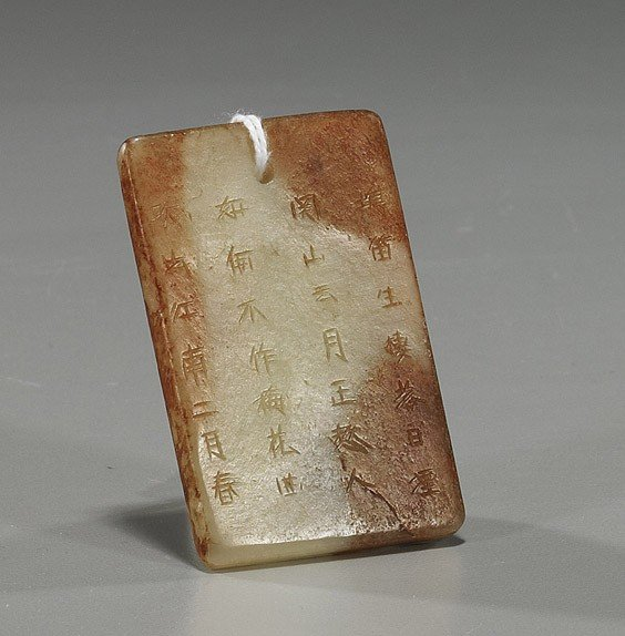 181: Antique Chinese Jade Calligraphy Pendant