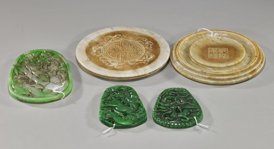 184: Four Chinese Carved Jades/Hardstones