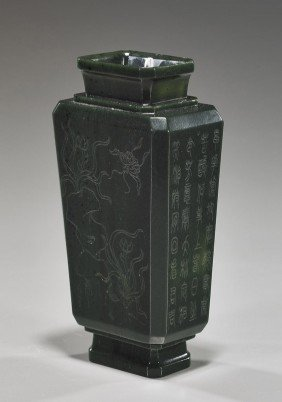 Chinese Carved Spinach Jade Vase