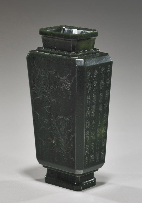 190: Chinese Carved Spinach Jade Vase
