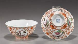 215: Pair Chinese Famille Rose Porcelain Bowls