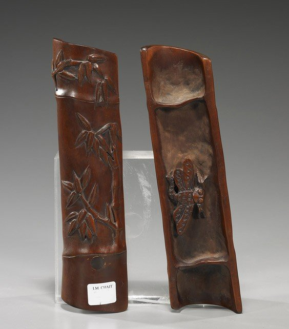 217: Pair Chinese Carved Bamboo Wristrests