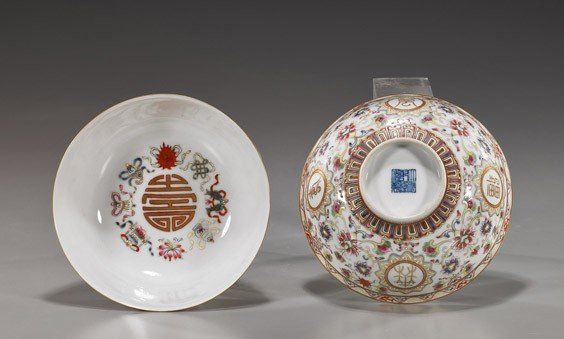 219: Pair Chinese Famille Rose Porcelain Bowls