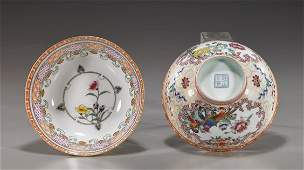 220: Pair Chinese Famille Rose Porcelain Bowls