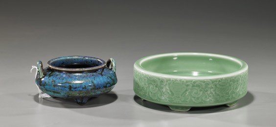 231: Two Various Chinese Glazed Porcelains