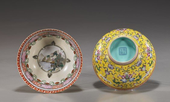 232: Pair Chinese Famille Rose Porcelain Bowls