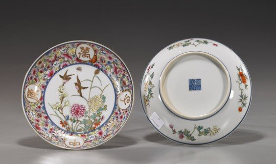 233: Pair Chinese Famille Rose Porcelain Dishes