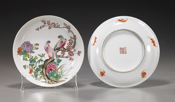 238: Pair Chinese Famille Rose Porcelain Dishes