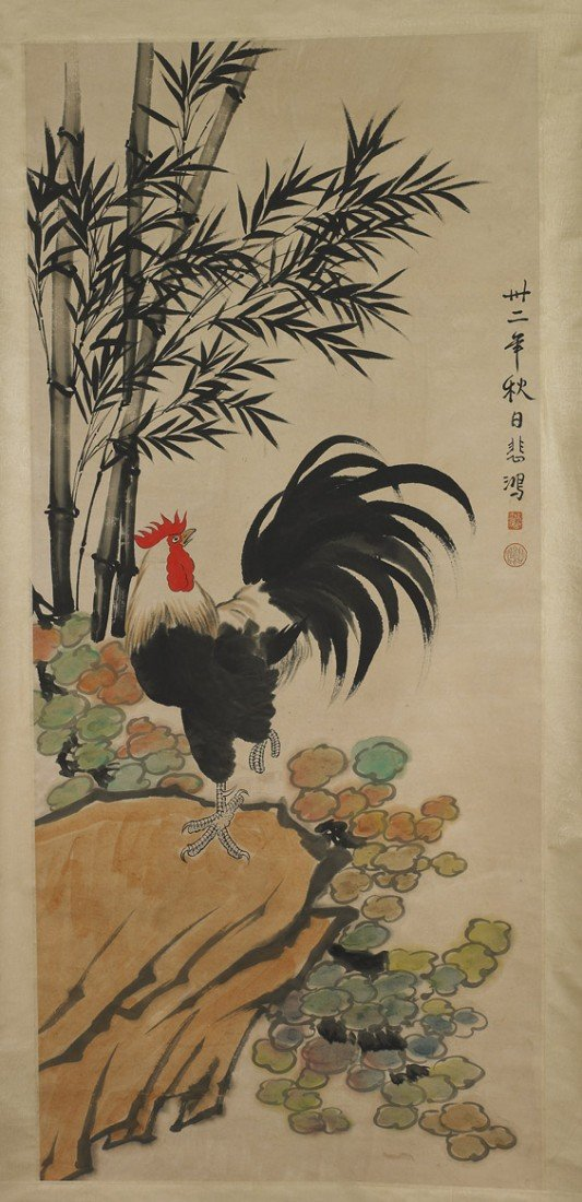 240: Chinese Paper Scroll: Rooster & Bamboo