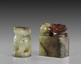 TWO ANTIQUE CHINESE JADE SEALS