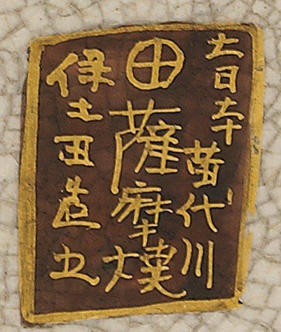 LARGE ANTIQUE JAPANESE SATSUMA JAR - 2