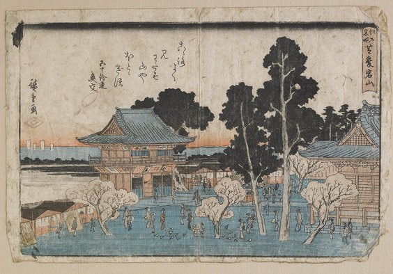 6: Two Antique Woodblock Prints by Hiroshige