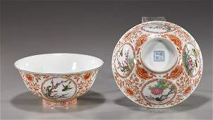 45: Pair Chinese Famille Rose Porcelain Bowls
