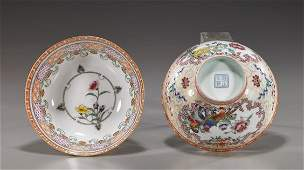 47: Pair Chinese Famille Rose Porcelain Bowls