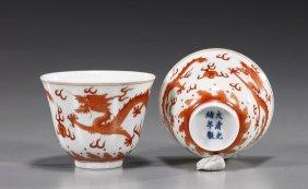 Pair Chinese Porcelain Dragon Teacups