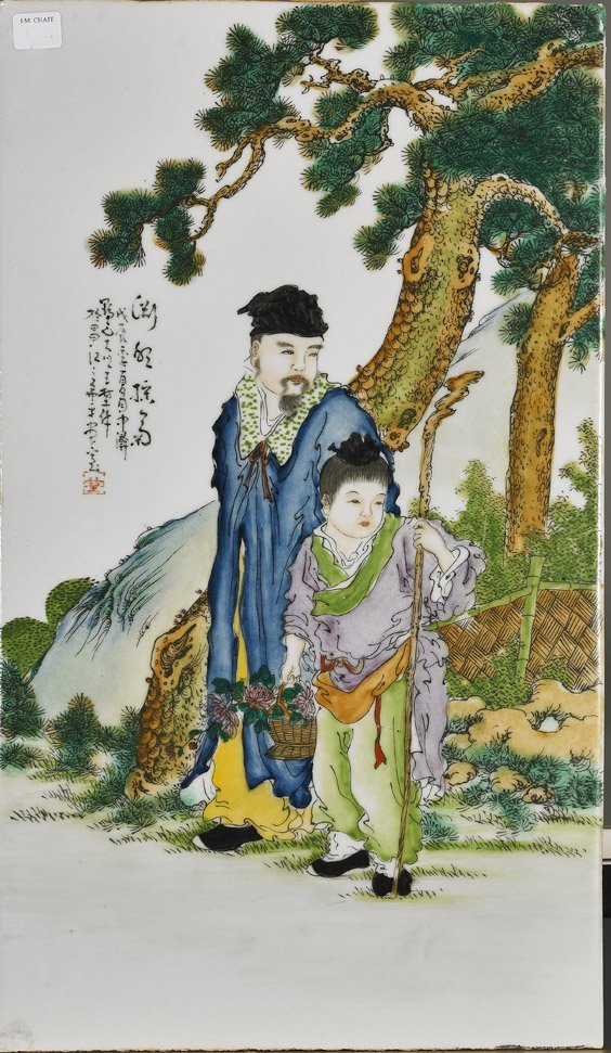 132: Pair Chinese Famille Rose Porcelain Plaques - 3