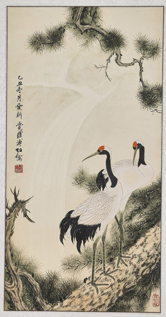 560: Chinese Paper Scroll: Cranes
