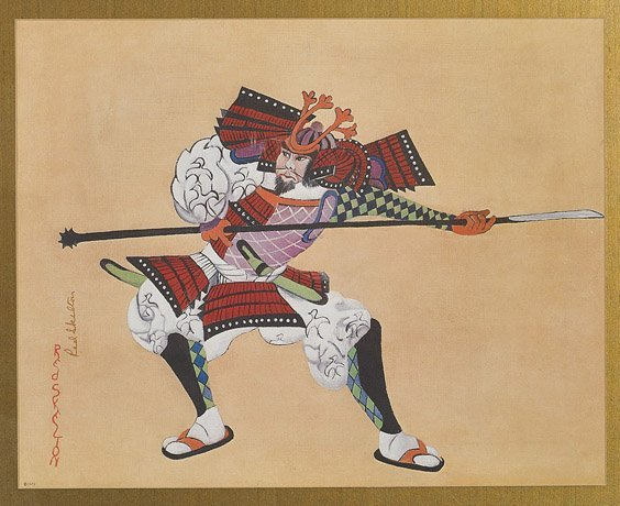 38: Signed Print by Red Skelton: Samurai Warrior