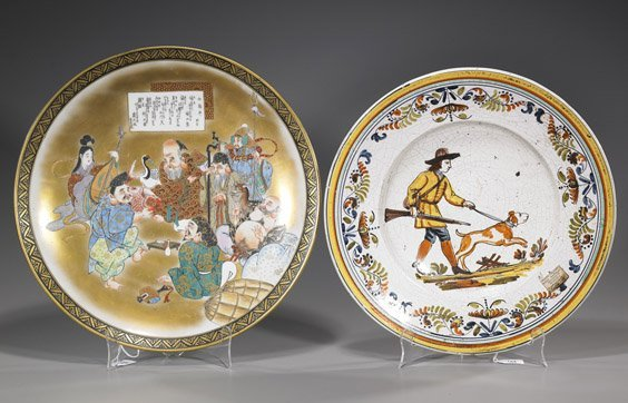 60: Two Various Figural Ceramic Dishes