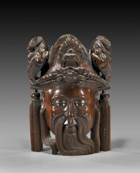 Chinese Carved Rosewood Emperor Mask