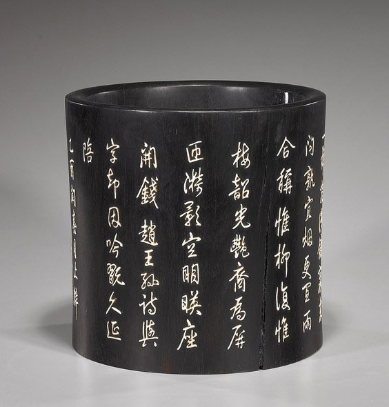 226: Large Chinese Appliqué Hardwood Brushpot