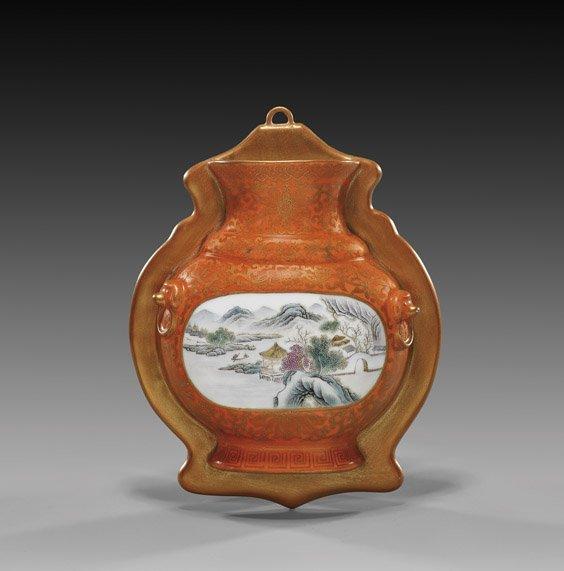 229: Chinese Famille Rose Porcelain Wall Vase