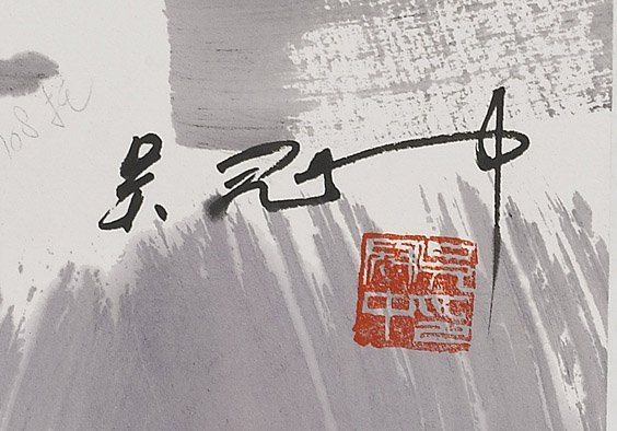 509: Group of Unmounted Chinese Paper Scrolls - 7