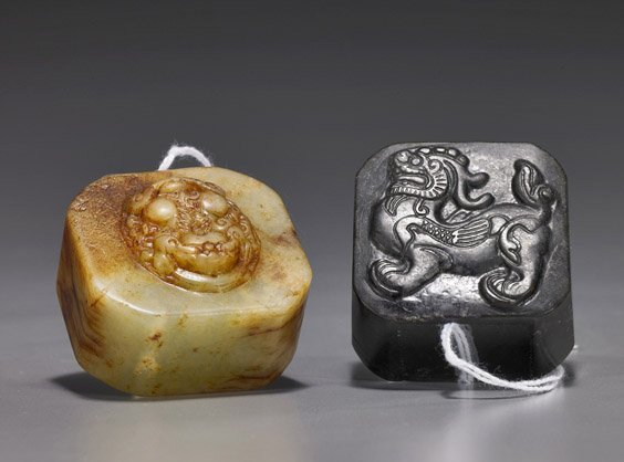 4A: Two Chinese Carved Jade/Hardstone Seals