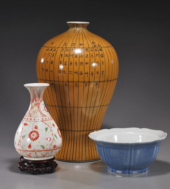 6: Three Various Chinese Porcelain Vessels