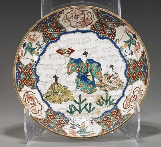 17: Antique Japanese Satsuma/Kyoto Glazed Dish