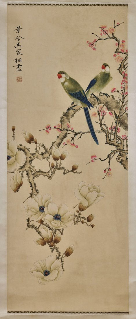 559: Chinese Paper Scroll: Parrots in Branches