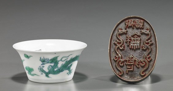 Chinese Dragon Cup & Bronze Seal