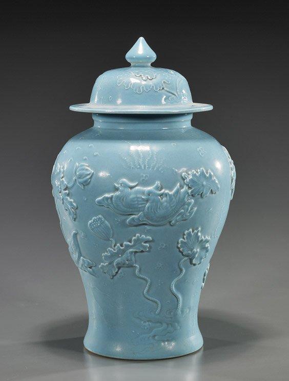 Large Chinese Blue Glazed Porcelain Jar