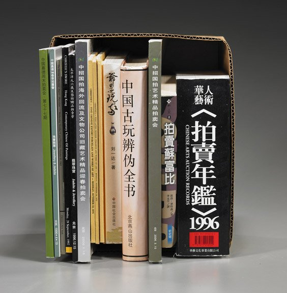 Collection of 14 Chinese Art Books