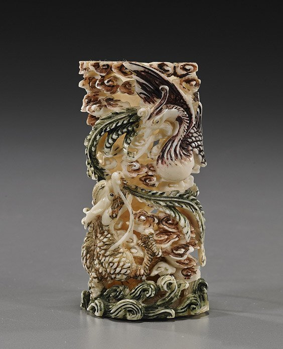 14: Miniature Chinese Openwork Carved Bone Vase