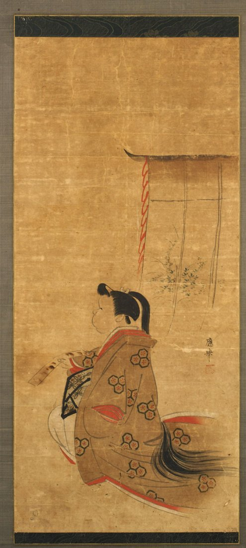 24: Antique Japanese Scroll: Seated Figure