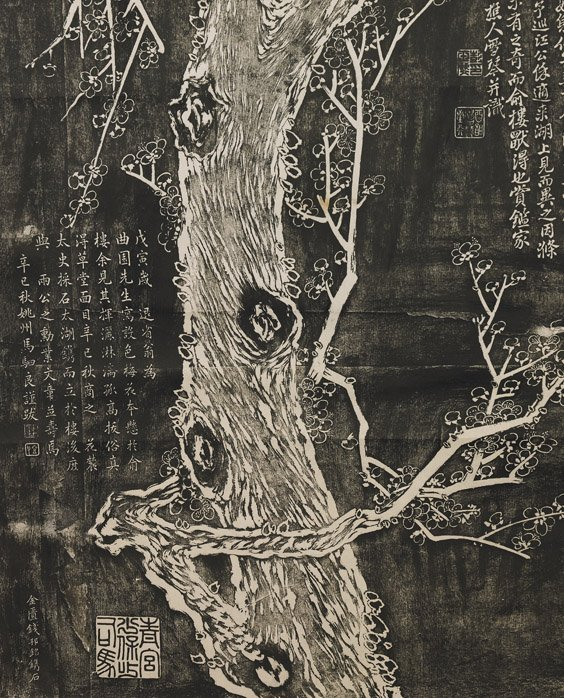 Two Chinese Paper Scrolls: Blossoms - 5