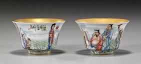 Pair Chinese Enameled Porcelain Wine Cups