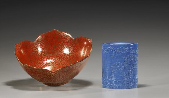 Two Various Chinese Porcelain Vessels