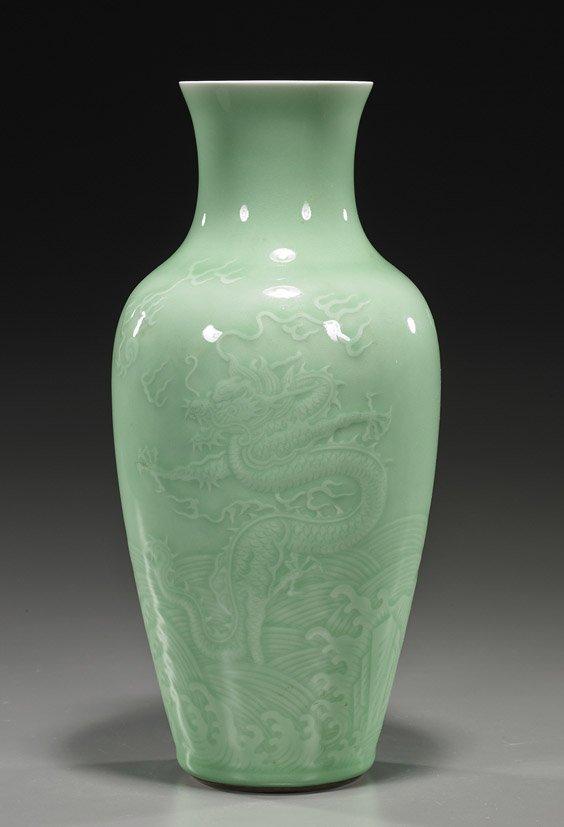 Chinese Celadon Glazed Porcelain Vase
